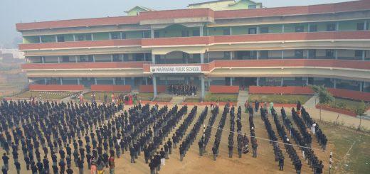Narayana Public School gonda info