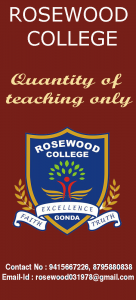 Rosewood Inter College
