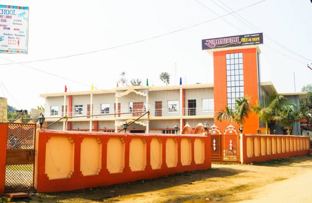 Ramayanam Marriage Hall in Gonda is unique marriage hall. Contact to Ramyanam on Gonda Info.