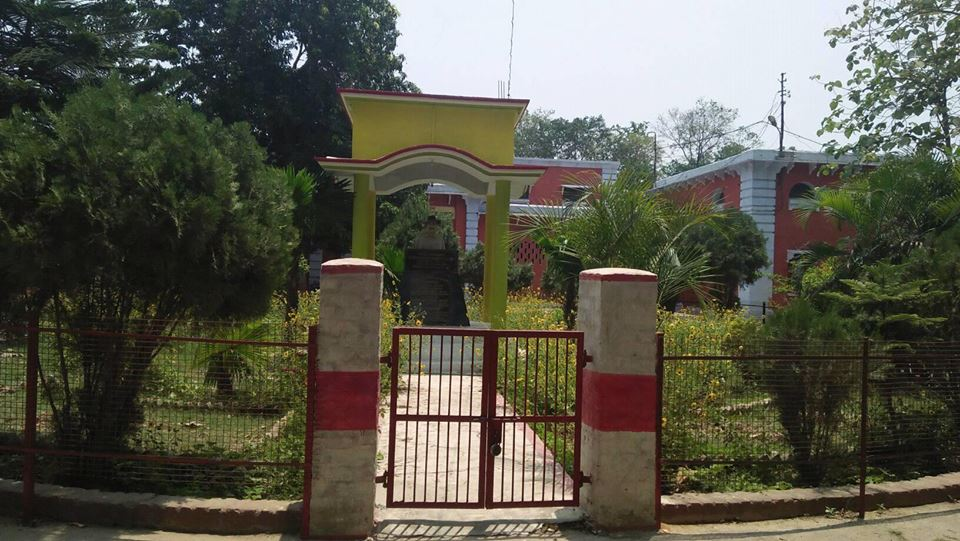 Thompson Inter college