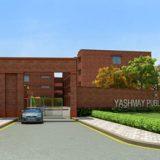 yahmay public school gonda- gonda info