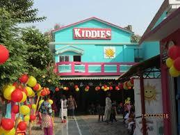 Kiddies Academy Gonda Info