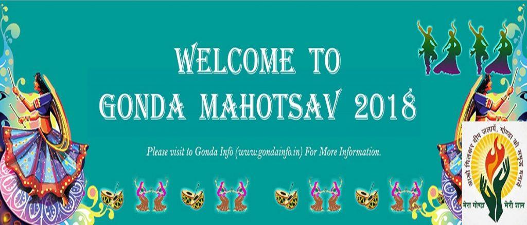 Gonda Mahotsav- Festiwal of Gonda City