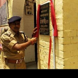 Gonda Police :  SP Inaugurates The Station Office