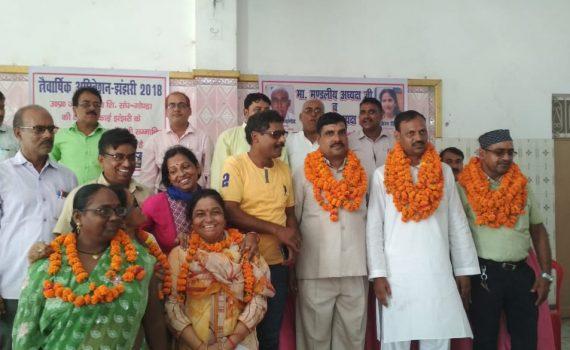 Jhanjhari Election Result of Junior Teacher Sangh
