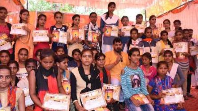 Kaisarganj MP honoured Student