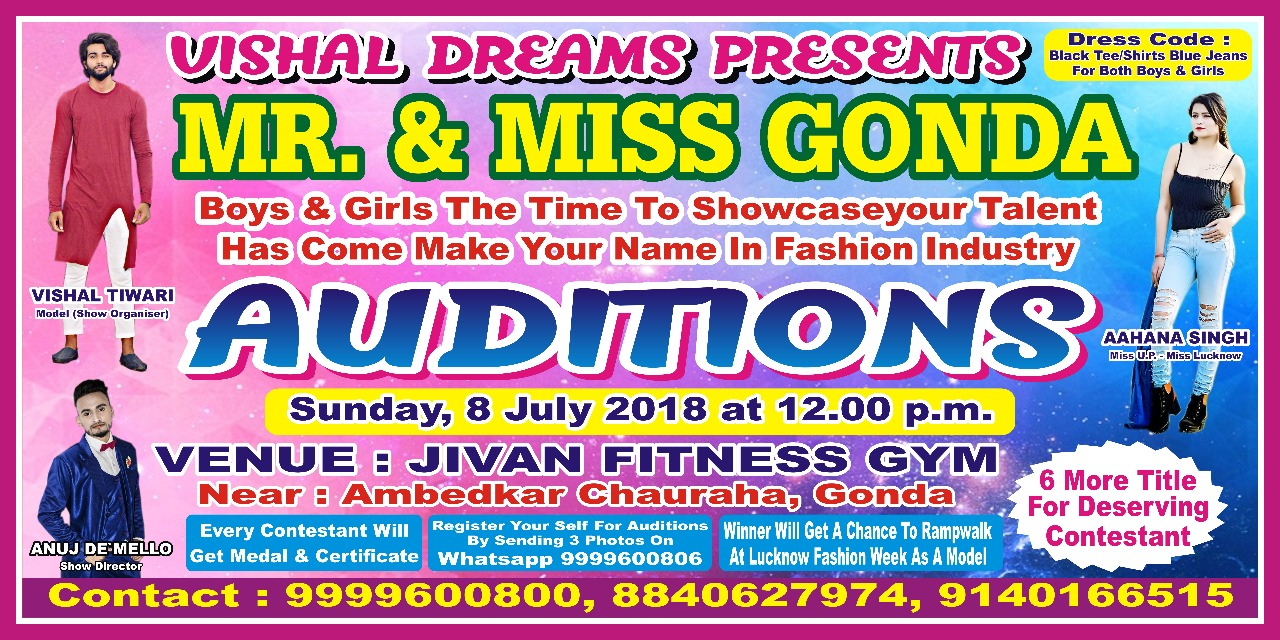 mr miss gonda 2018 socail media partner gondainfo