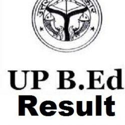 UP B.Ed 2019 सर्टिफिकेट गड़बड़ी  दुरुस्त करने का मौका