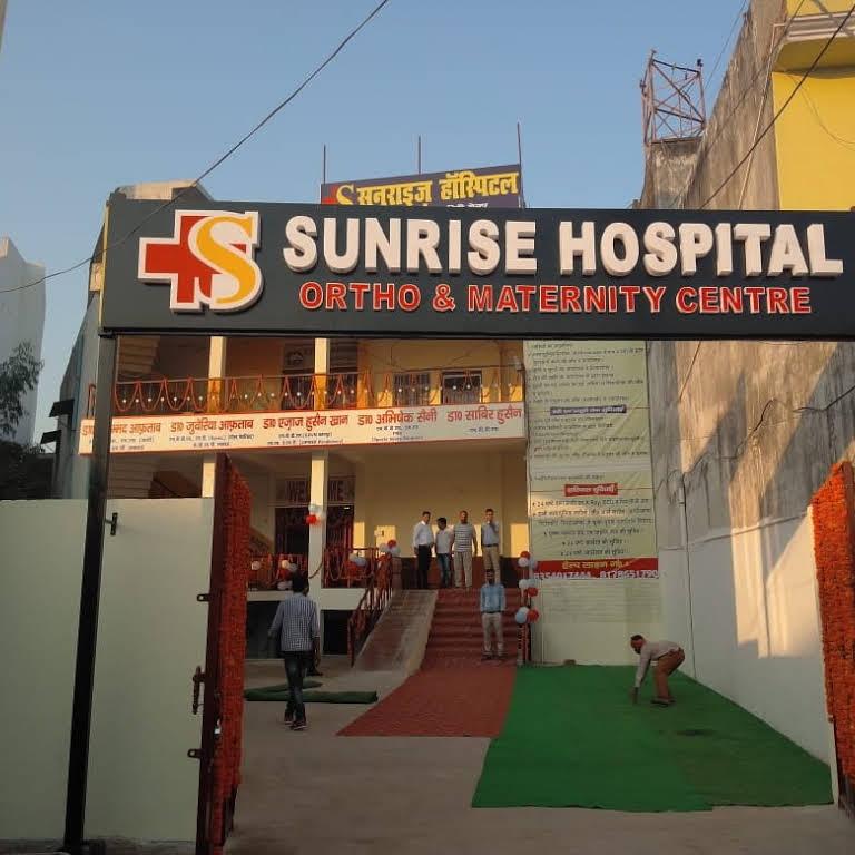 sunrise hospital gonda